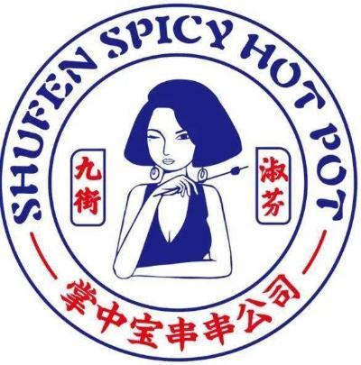 江北区九街淑芬餐饮店logo