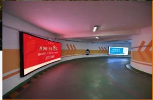 金地中心地下停车场广告点位