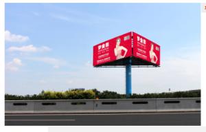 北京市京港澳高速涿州段广告位