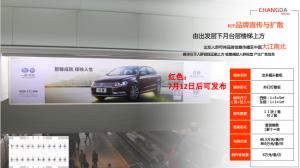 北京南站高铁由出发层下月台层楼梯上方