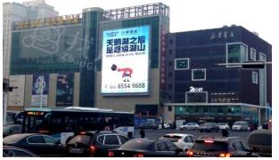 安徽省长江中路三孝口商圈