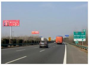 安徽省合肥市西绕城高速与北绕城高速交口南一公里广告位